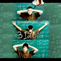 Filmfare Award Results 2010: 3 Idiots Win Big