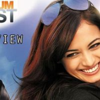 Movie Review: Hum Tum and Ghost – Ghostly Blunder