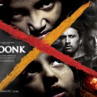 Ram Gopal Varma Plans the Entire Phoonk Franchise Right Till Phoonk 33!