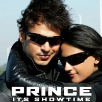 Movie Review: Prince – Prince is Rich But Without Soul