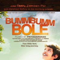 Movie Review: Bumm Bumm Bole – Strictly Average