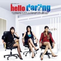 Movie Review: Hello Darling – Cheap and Disinteresting