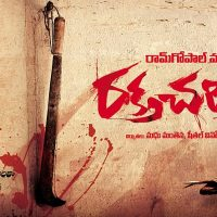 Raktha Charitha in Censorship Trouble