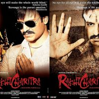 Rakhta Charitra Movie Review – Light, Sound and Raw Action!