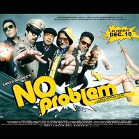 No Problem Movie Review: Trash At Its Worst