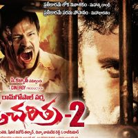 Raktha Charitra 2 Movie Review: Bloody Gore