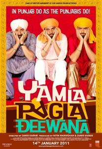 Yamla Pagla Deewana (YPD)