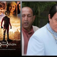 Zokkomon Movie Review: Wannabe Super Hero Movie