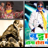 Amitabh Bachchan – The Return of the Angry Man