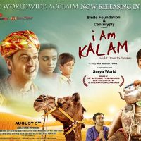 I am Kalam Movie Review – Delightfully Refreshing