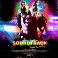 Soundtrack Movie Review – Uninspiring!