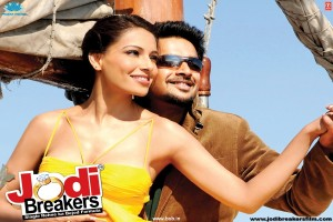 Jodi Breakers Movie Review